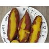 新鲜农家番薯黄心红薯
